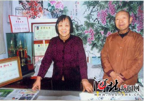 中国工业设计协会会员,齐白石艺术研究会会员,河北美术家协会会员