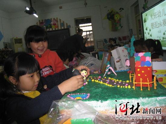 石家莊市第一實驗幼兒園:童心巧塑泥世界